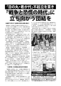 0627tokokyotaikai_bira.jpg