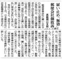 20110218asahi.jpg