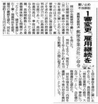 20110218yomiuri.jpg