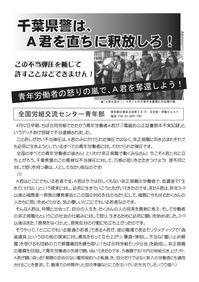 a_dakkan_1.jpg