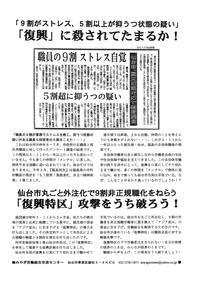 miyagi201206_1.jpg